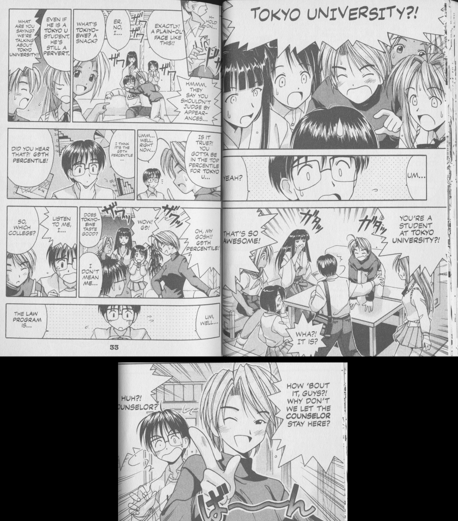 Love Hina Book 1 -  He's a Tokyo University Student - He couldn't be all that bad