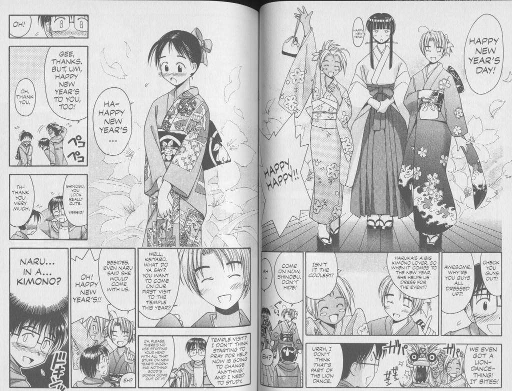 Love Hina Book 2 - Are Kimonos Sexy?