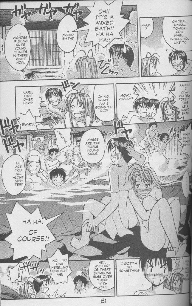 Love Hina Book 3 - Mixed Bath at the Hotel