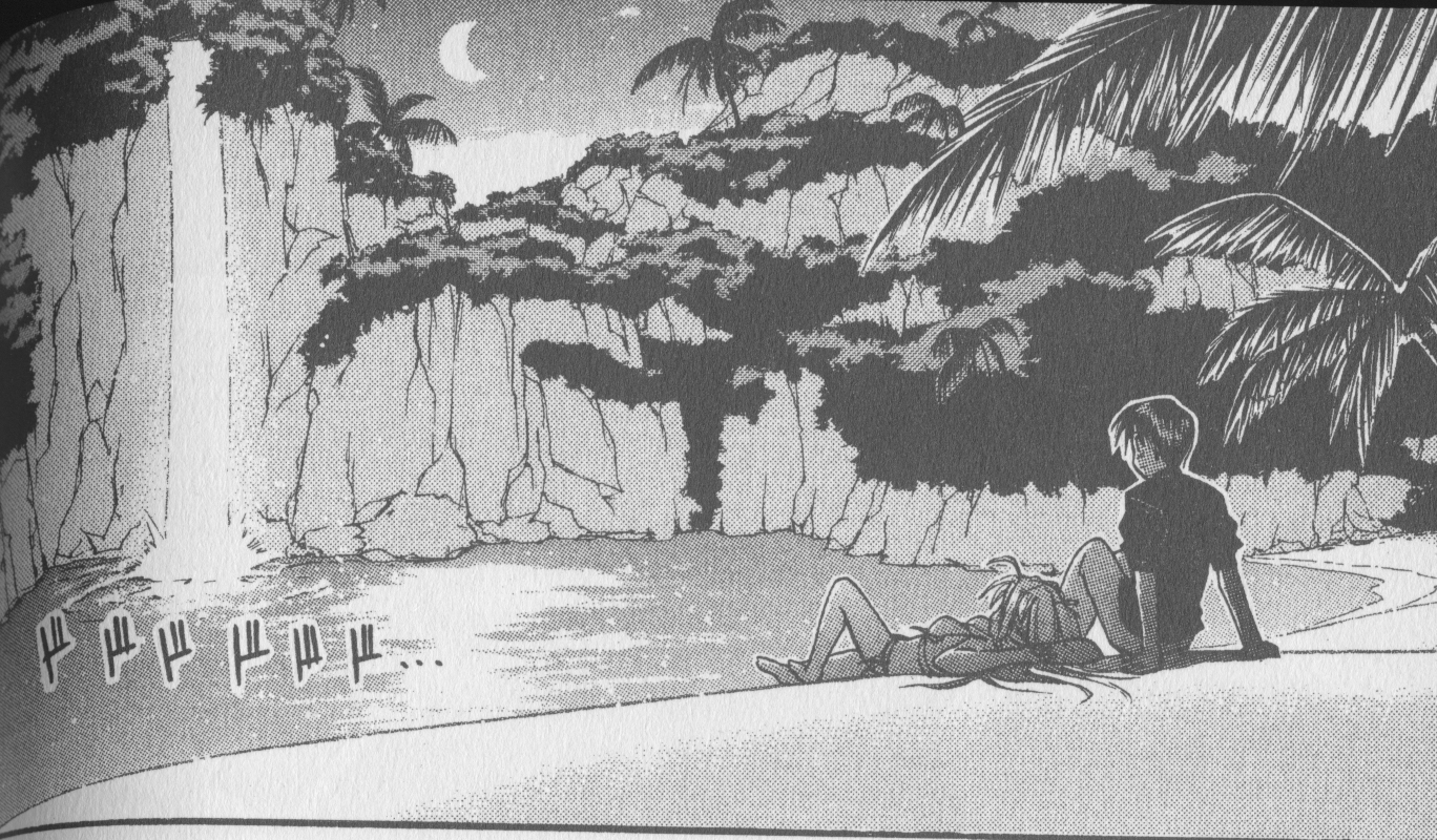 Love Hina Book 8 - Keitaro and Naru at the Lake