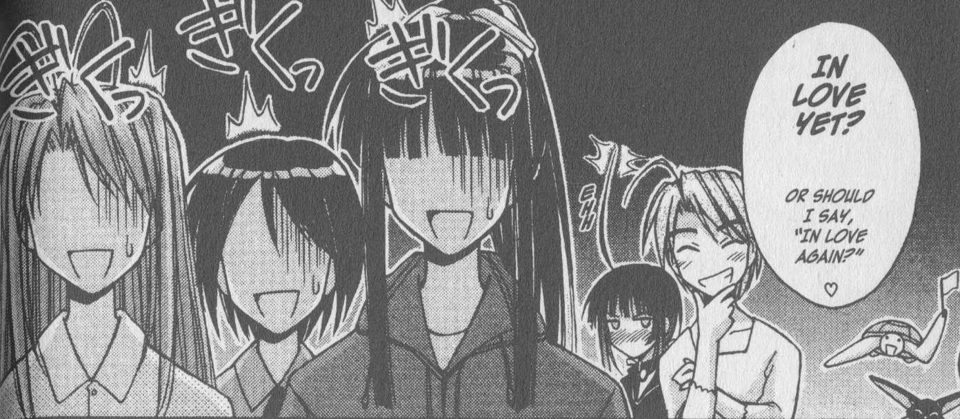 Love Hina #12 - Featured Image