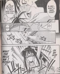 Love Hina Vol 13 - Distracted Motoko